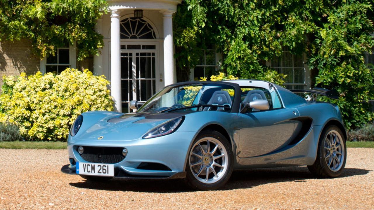 Lotus Elise 250 Special Edition : privée de gâteau d'anniversaire