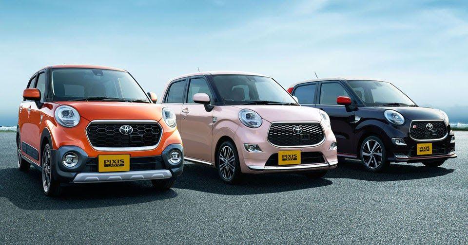 Kei cars : au Japon, Toyota lance la Pixis Joy, une voiture porte clef